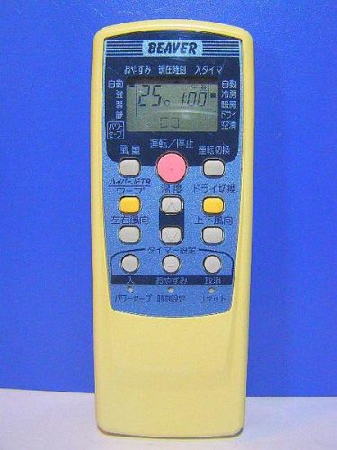 エアコンリモコン RKT502A411A