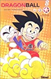 "Afficher ""Dragon Ball n° 8 Chi-Chi"""
