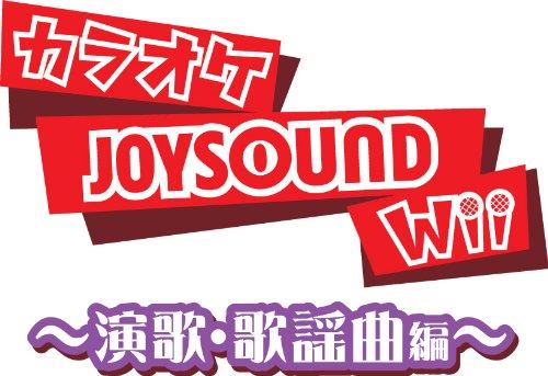 カラオケJOYSOUND Wii 演歌・歌謡曲編(「専用USBマイク」×1本同梱)の商品画像