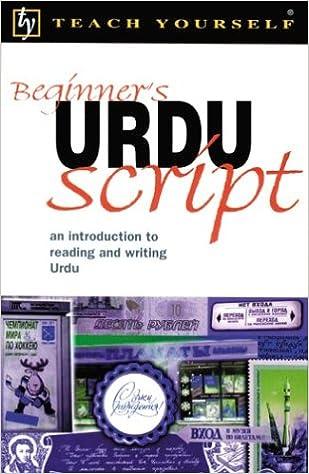Download E-books Teach Yourself Beginner's Urdu Script PDF - Home