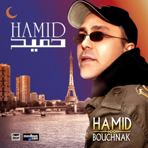 hamid bouchnak bambara mp3