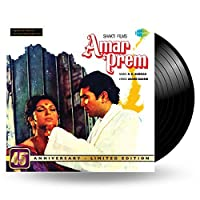 Amar Prem - LP Record