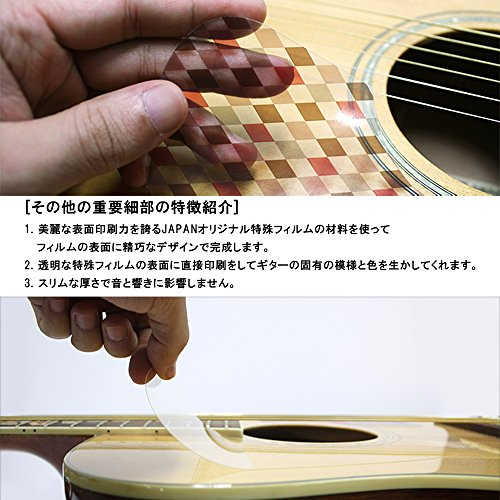 Healingshield Premium Acoustic Guitar Pickguard Basic Type Union Jack by Healing shield (Image #7)