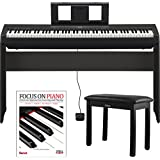 Yamaha P45B 88 Weighted Keys Digital Piano w/ Yamaha L85 Furniture Stand ,Knox Bench and Music Book/CD