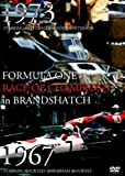 F1 RACE OF CHAMPIONS in BRANDS HATCH [DVD]