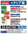 Casio electronic dictionary additional content microSD card version said middle Dictionary KazuI in dictionary XS-SH17MC
