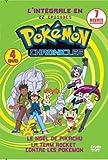 Coffret intégrale Pokémon chronicles