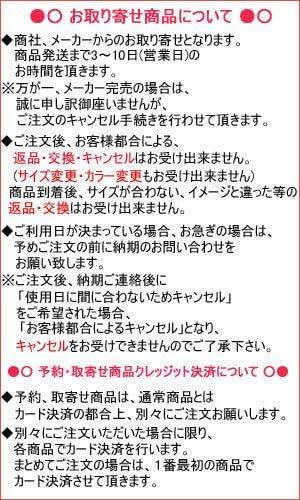 コンフォートサンダル サイズ:L カラー :ブラック メンズ Arnold Palmer アーノルドパーマー (ap2301) お取り寄せ商品