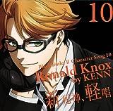 KUROSHITSUJI II CHARACTER SONG VOL.10