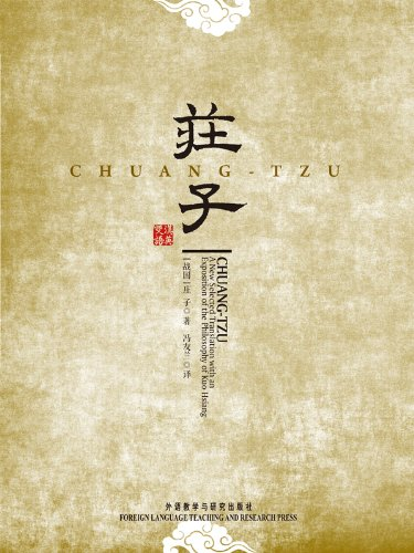 Chuang-tzu (Chinese-English Bilingual Edition)
