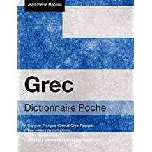 Dictionnaire Poche Grec (French Edition)