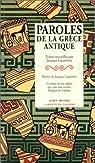 Paroles de la Grèce antique par Lacarrière