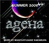 Ageha Summer 2006