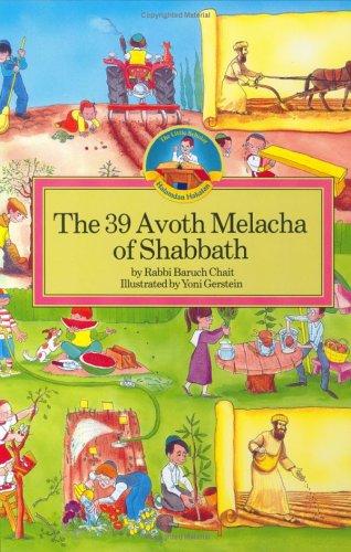 39 melachos - 1