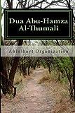 Dua Abu-Hamza Al-Thumali, Ahlulbayt Organization, 1494301725