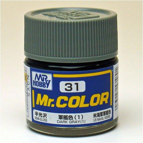 Mr.カラー C31 軍艦色 (1)