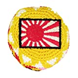 Hacky Sack - Flag of the Rising Sun