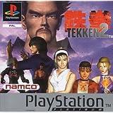 Tekken 2 Platinum