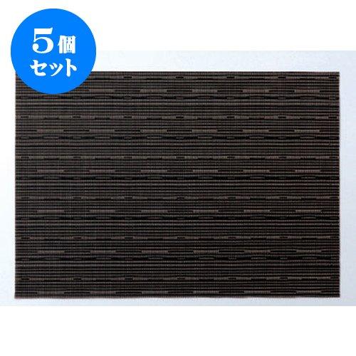 5個セット マット COL.8B [44.5 x 30.5cm] PVCポリエステル (7-144-4) 料亭 旅館 和食器 飲食店 業務用   B01LZSNOD0