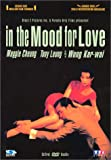 In the Mood for Love [Édition Double]