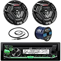 JVC KD-R97MBS Marine Boat Yacht Radio Stereo CD Player Receiver Bundle Combo with 6.5 2-Way Coaxial Speakers