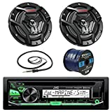 "JVC KD-R97MBS Marine Boat Yacht Radio Stereo CD Player Receiver Bundle Combo with 6.5"" 2-Way Coaxial Speakers"