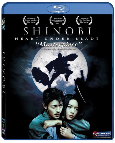 Shinobi - Heart Under Blade (Special Edition) [Blu-ray]