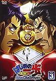 はじめの一歩 New Challenger VOL.3 [DVD]