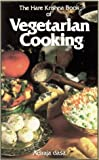 img - for The Hare Krishna Book of Vegetarian Cooking by Adiraja Dasa (1989-06-03) book / textbook / text book
