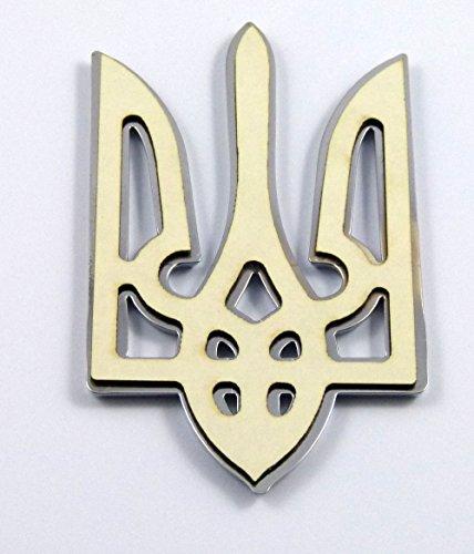 "Trident Tryzub 3.5/"" Ukrainian Ukraine Car Chrome Emblem Decal Sticker X-LARGE"