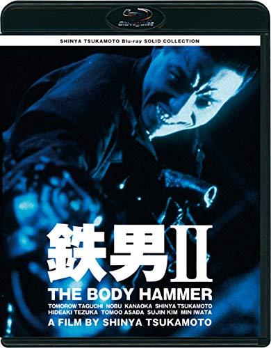 Tetsuo II THE BODY HAMMER New HD Master [Blu-ray] JAPANESE EDITION (Tetsuo Ii Body Hammer)