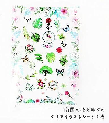 Amazon 南国の花と蝶々のクリアイラストシート 1枚 レジン封入パーツ デザインフィルム モンステラ ローズ バラ ハイビスカス デコ素材 通販