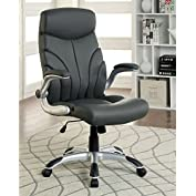 1PerfectChoice Roscoe Office Executive Computer Chair Grey Padded PU Leather Seat High Back