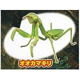 昆虫の森G 猛襲!スズメバチ軍団 [5.オオカマキリ](単品)