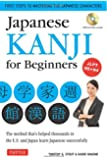 Japanese Kanji for Beginners: (JLPT Levels N5 & N4) First Steps to Learn the Basic Japanese Characters (Includes CD-Rom)