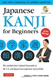 img - for Japanese Kanji for Beginners: (JLPT Levels N5 & N4) First Steps to Learn the Basic Japanese Characters (Includes CD-Rom) book / textbook / text book