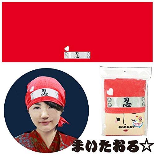 Makeover towel Ninja (Japan Import)