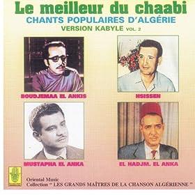 Amazon.com: Errouah: Hadj M.El Anka: MP3 Downloads