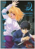 Tsukihime, Tome 5 (French Edition)