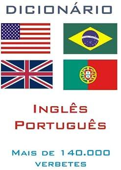 Dicionário Inglês Português (Portuguese Edition) by [Dias, Marcio]