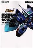 SD Gundam G Generation Wars The Master Guide (2009) ISBN: 4048680412 [Japanese Import]