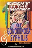 Gonorrhea and Syphilis, N. K. Banerjee, 8170216729