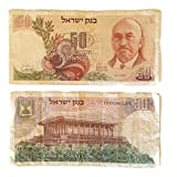 Israel 50 Lira Pound Banknote 1968 (Third Series of the Pound) Rare Vintage Money