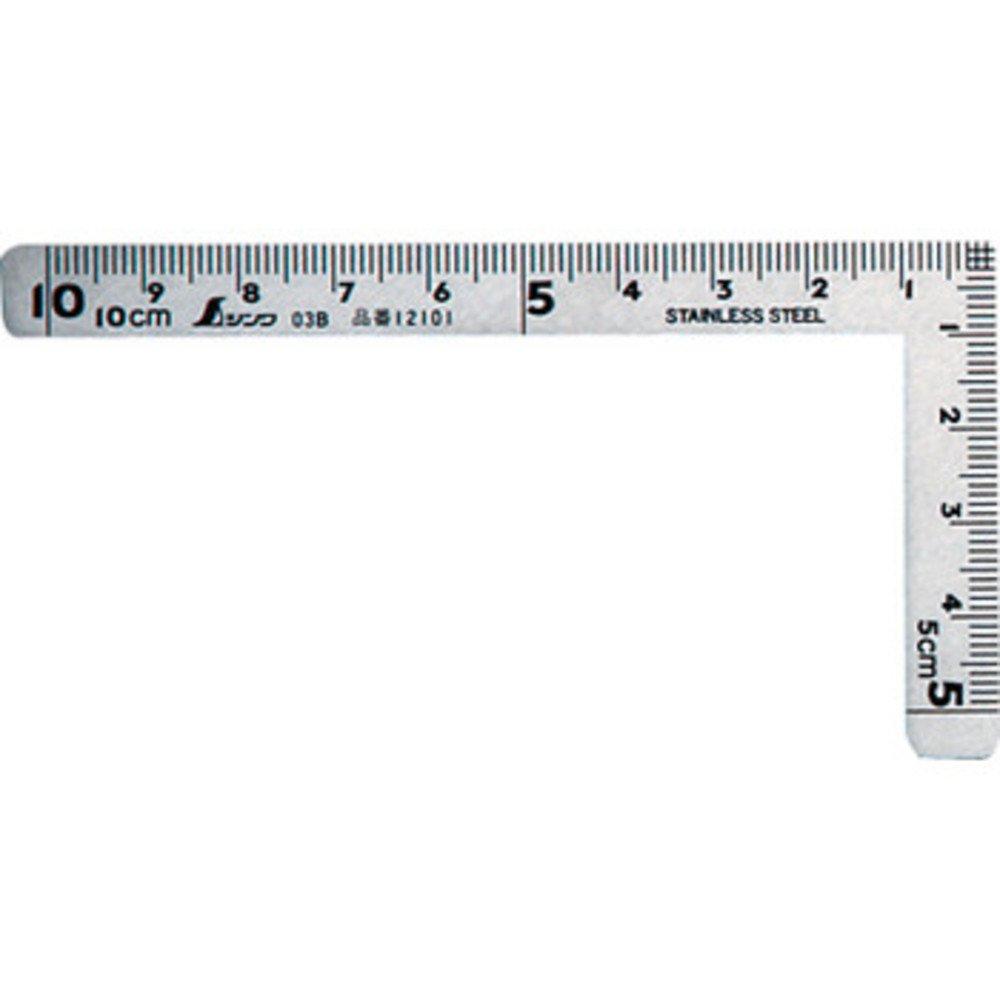 Mini Square 10x5cm