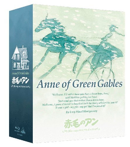 Animation - Akage No An (Anne Of Green Gables) Blu-Ray Memorial Box (8BDS) [Japan BD] BCXA-825