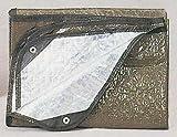GI Aluminized Casualty Blanket OD Original Space Blanket Heavy Duty w/ Grommets