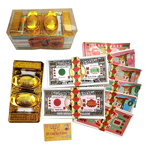 365 Pcs Ancestor Money Joss Paper Hell Bank Notes Gold Ingot for Funeral, Strengthen Connection with Your Ancestors, Bring The Good Luck Wealth and Health U.S. Dollar GDB