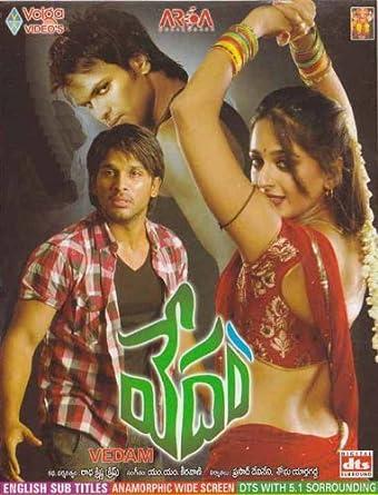Vedam Telugu DVD Tollywood Film/ Cinema/ Movie by Allu Arjun: Amazon