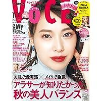 VoCE 表紙画像