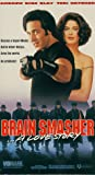 Brain Smasher - A Love Story [VHS]